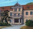 吉野高中學校