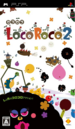LocoRoco 2 Japanese Cover.PNG