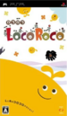 LocoRoco Japanese Cover.png