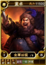 Dong Zhuo 3 (ROTK12TB).png