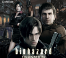 Biohazard Damnation Original Soundtrack