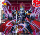 Demon Lord of Apocalypse, Gratos