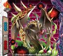 Death Dragon Demon Lord, Deathgaze