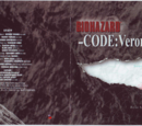 Biohazard Code: Veronica Complete Version Original Soundtrack