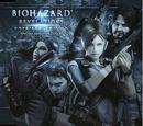 Biohazard Revelations Unveiled Edition Special Arrange Track