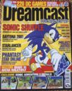 DreamcastMagazine UK 18 cover.jpg