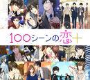 100 Shīn no Koi+ Zenbu ren'ai! O Tokuni Ikki Yomi!