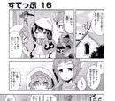 DanMachi Nichijou Manga S2 Chapter 16