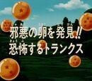Episodio 140 (Dragon Ball Z)