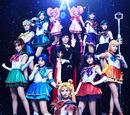 Bishoujo Senshi Sailor Moon - Un Nouveau Voyage