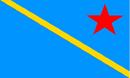 АРШ флаг.png