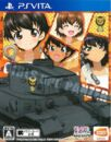8-Leopon Cover.jpg