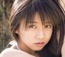 Senkou Hanabi