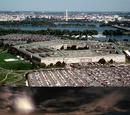 Пентагон (здание)