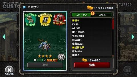 Aswang (Metal Slug Attack)