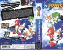 Sonic X Collection 02