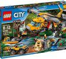 60162 Вертолёт для доставки грузов в джунгли