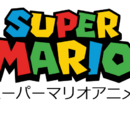 Super Mario Anime (working title)
