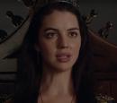 El reino (2013)
