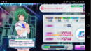 2017-08-09-13-28-50 Miss Macross Event Cleared Koi! Halation THE WAR.png