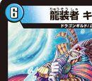 Kiribai, Dragon Armored