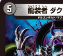 Dagma 65, Dragon Armored