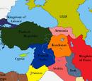 Kurdistan (Rosa's Deutschland)