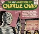 New Adventures of Charlie Chan Vol 1 2