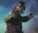 Godzilla/Adrogoz