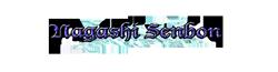 Wiki Nagashi senbon