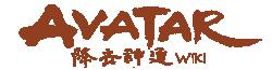 Avatar Wiki em Português