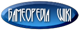 GAMEOPEDIA WIKI