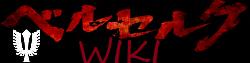 Wiki Berserk