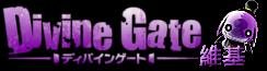 Divine Gate 维基