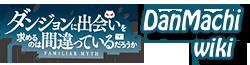Dungeon NI Deai O Motomeru Wiki