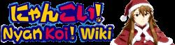 Nyan Koi Wiki