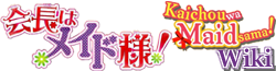 Kaichou Wa Maid-Sama! Wiki