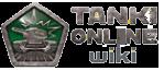 Tankionline (english) Wiki