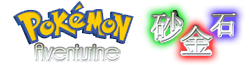 Pokemon Aventurine Wiki
