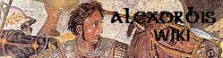 AlexOrbis Wiki