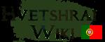 Wiki Hvetshran