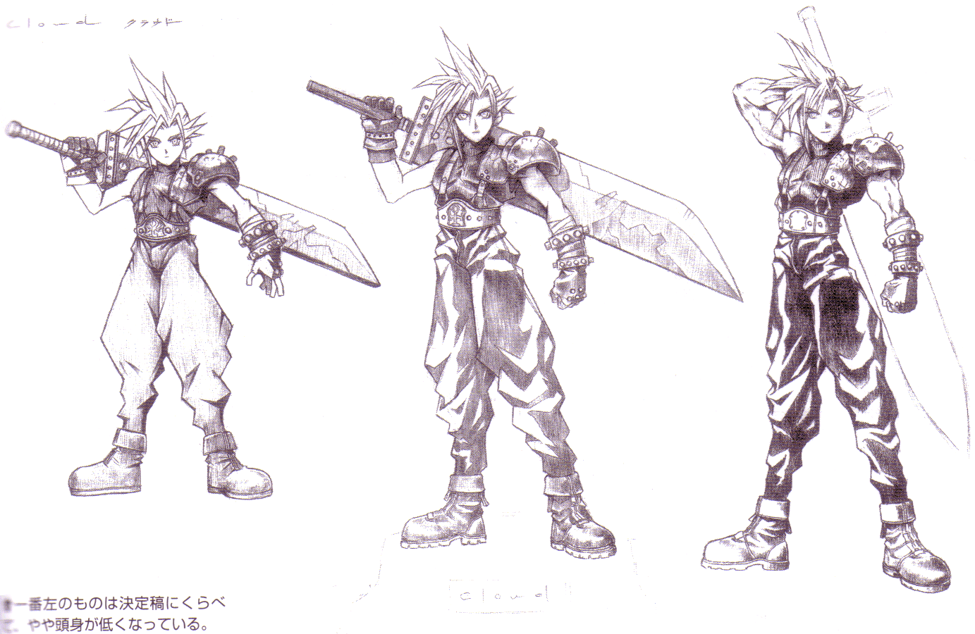 http://img3.wikia.nocookie.net/__cb20080714140340/finalfantasy/images/archive/7/7c/20130202110320!Cloud_Strife_Sketch.png