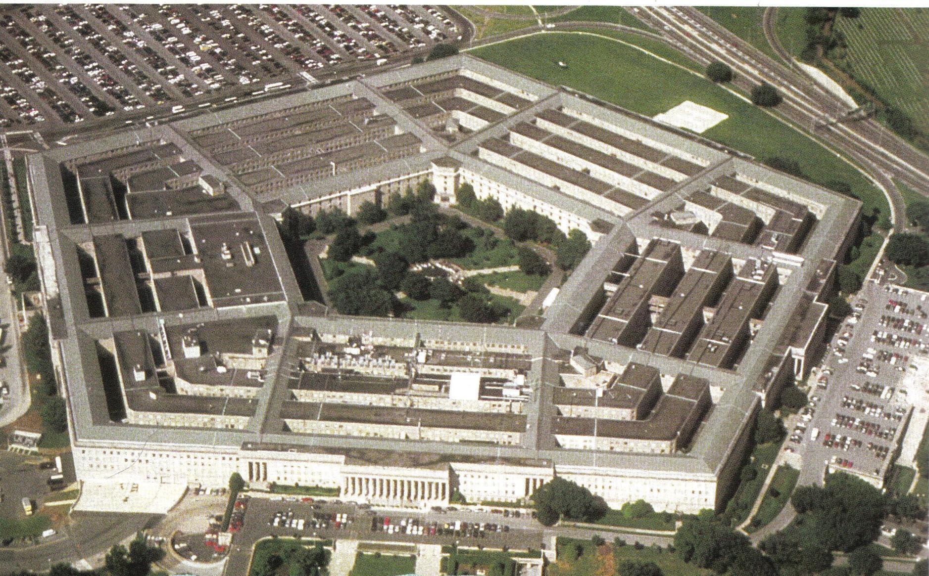 http://img3.wikia.nocookie.net/__cb20100427093735/metalgear/images/1/1d/The_Pentagon.jpg
