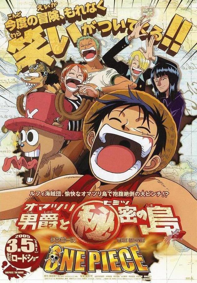 Baron Omatsuri and the Secret Island - The One Piece Wiki ...