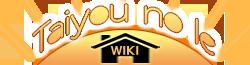Taiyou no Ie Wiki